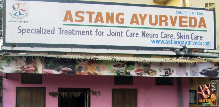 Balangir-Astang-Ayurveda-Copy