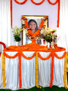 Dr. Lopamudra Srichandan
