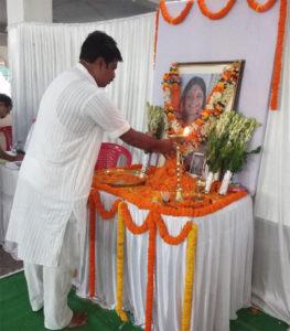 loving memory of Dr. Lopamudra