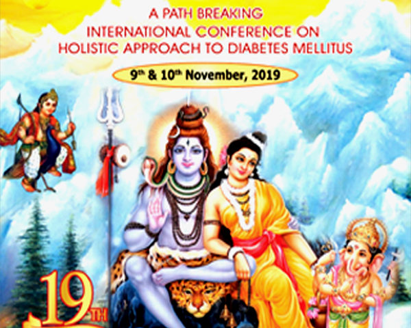 International Conference in Bhubaneswar