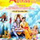 International Conference in Bhubaneswar